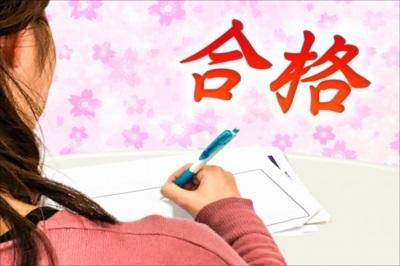 須賀川で進学塾を選ぶなら入試やテスト対策にも親身になって取り組む【向学舎】へ